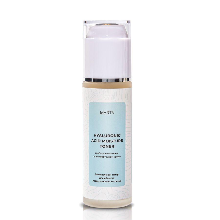 MARTA natural cosmetics